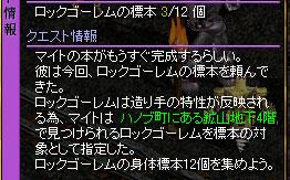 20050404231332.jpg