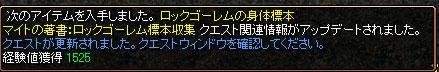 20050412231914.jpg