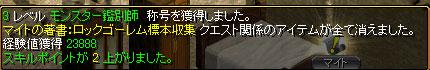 20050412233121.jpg