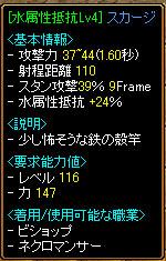 20050414233235.jpg