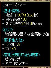 20050416015009.jpg