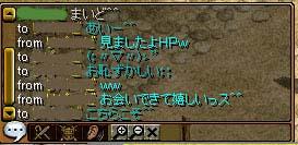 20050420234022.jpg