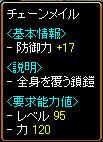 20050420234732.jpg