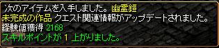 20050422120538.jpg