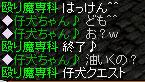 20050427225523.jpg