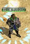 20050427232051.jpg