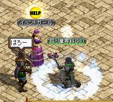 20050429101751.jpg