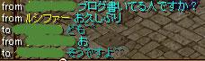 20050430192454.jpg
