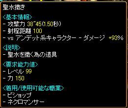 20050430194312.jpg
