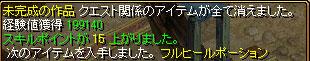 20050507124205.jpg