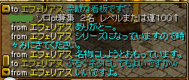 20050507190707.jpg