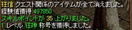 20050511235328.jpg