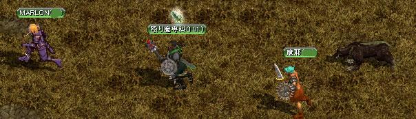 20050512001130.jpg