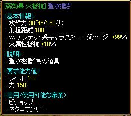 20050514004604.jpg