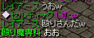 20050517004742.jpg