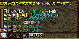 20050518005553.jpg