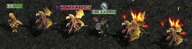 20050518010524.jpg