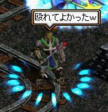 20050518011358.jpg