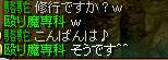 20050519124541.jpg