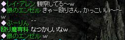 20050521143802.jpg