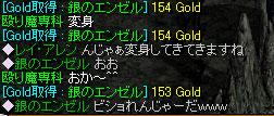 20050521144131.jpg
