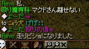 20050527150940.jpg