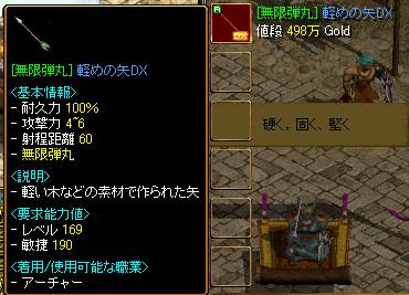 20050528150505.jpg