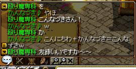 20050528151612.jpg