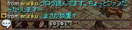 20050607080425.jpg