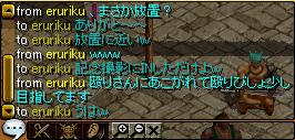 20050607080435.jpg