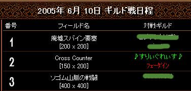 20050610123128.jpg