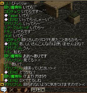 20050610124601.jpg
