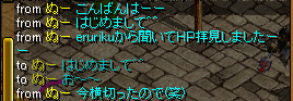 20050615100925.jpg