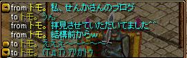 20050616235205.jpg