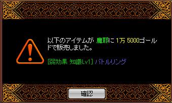 20050618140927.jpg