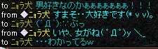 20050627102331.jpg