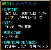 20050630102412.jpg