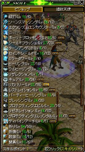 20050630103107.jpg