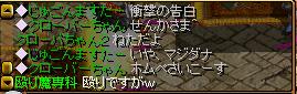 20050630115804.jpg