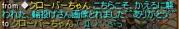 20050707100137.jpg