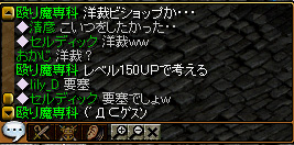 20050708130300.jpg