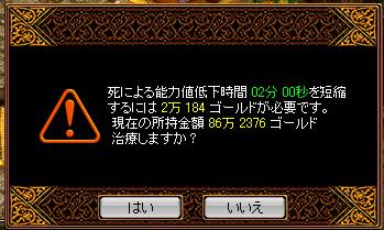 20050708233728.jpg
