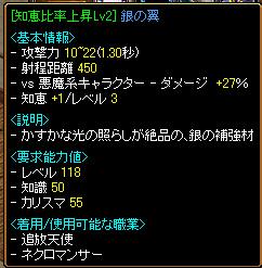 20050708234336.jpg