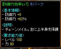 20050708234526.jpg