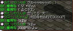 20050708235740.jpg