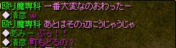 20050712124156.jpg