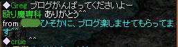 20050714172729.jpg