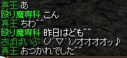 20050715123820.jpg