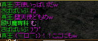 20050715124213.jpg