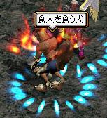 20050715124301.jpg